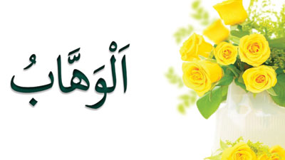 el vehhab adem karatas